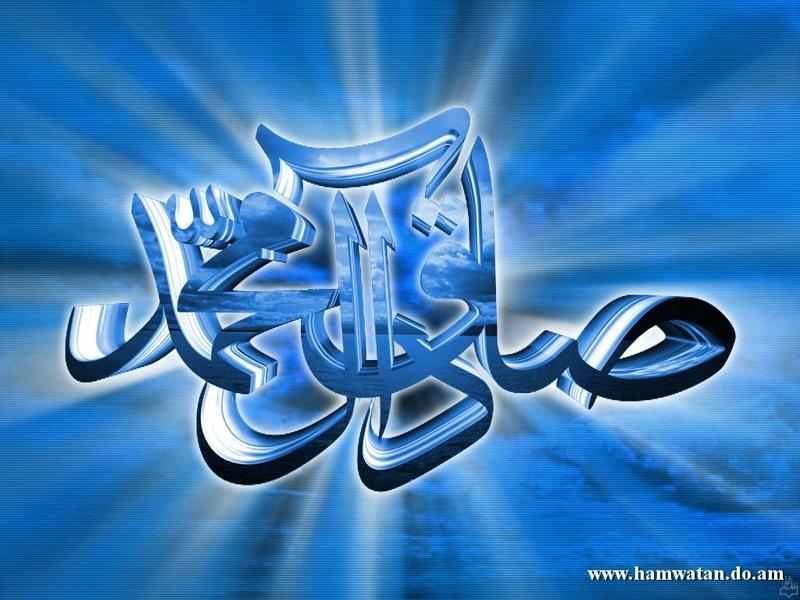 fond d'ecran gratuit islamique