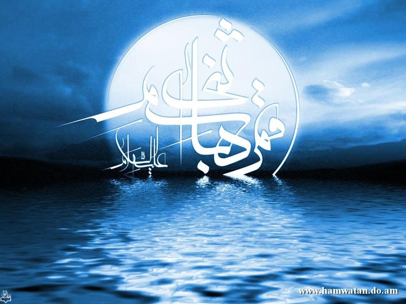 Wallpaper Islam Fonds D Ecran Islamique Zone Wallpapers Fond D Ecran Gratuit Et Wallpapers